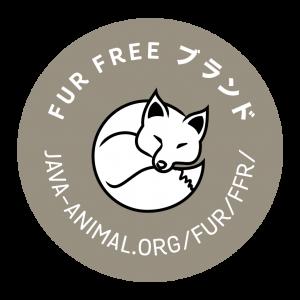 新・FUR FREE ブラントマーク