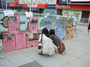 2013年9月千葉パネル展
