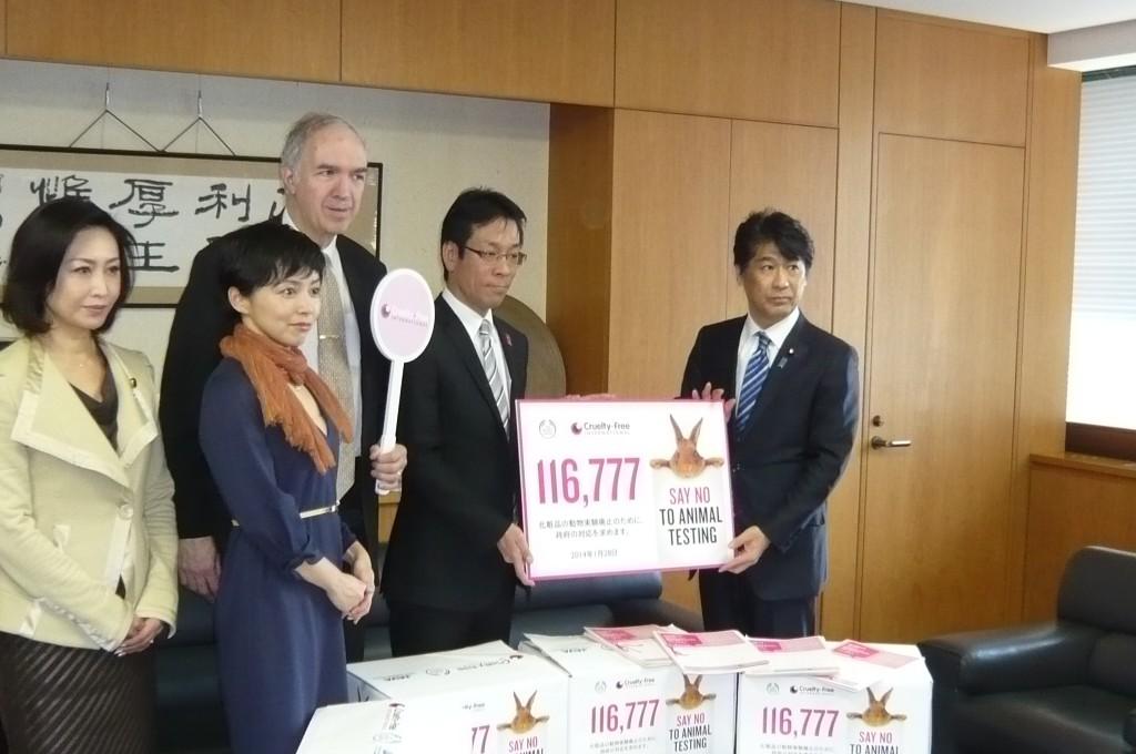 20140128厚労大臣署名提出
