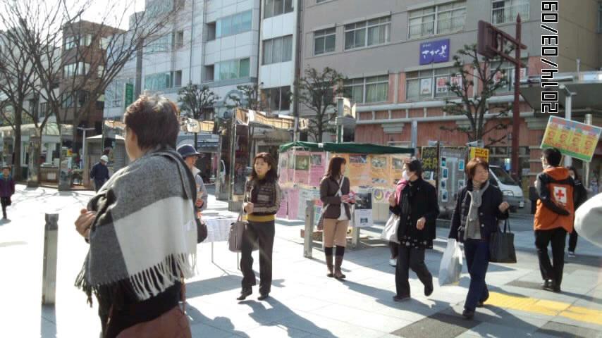 20140309panel-shizuoka