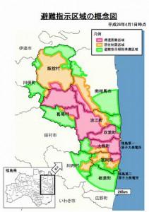 2014fukushimamap