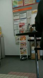 竹田町郵便局