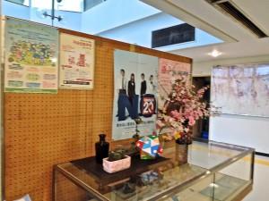 東文化センター