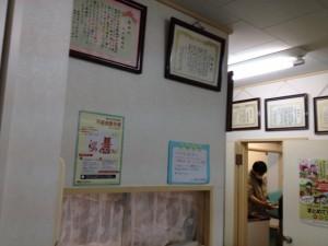 山口獣医科病院