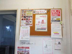 パインズ動物病院-新潟県三条市