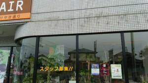 岡山E-UPHAIRけやき通り