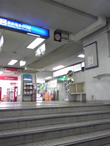 福岡市高宮駅