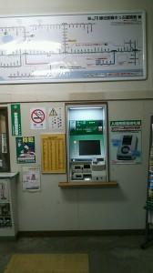 JR安達駅(福島県二本松市)