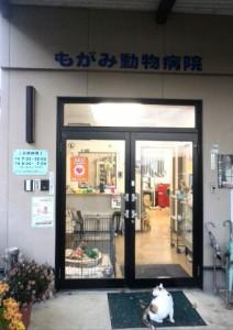 二本松4-出入口