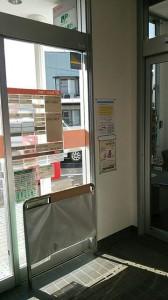 杉田郵便局