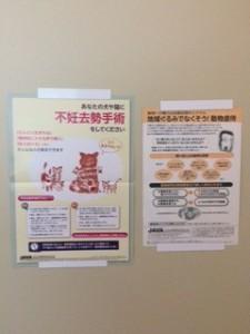 埼玉県の電子部品メーカー