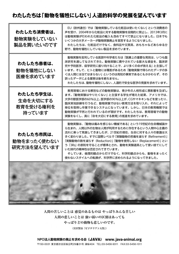 2014年代替法学会掲載広告