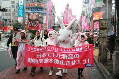 20120308shibuya-demo1