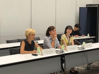 2018年化粧品規制協力国際会議の第12回会合